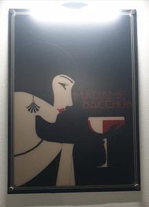 Madame Bacchus est un sympathique bar à vins portugais situé aux portes d'Alfama et du Castelo sao Jorge