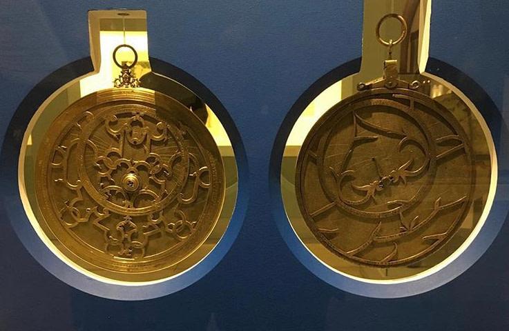 astrolabe marinha museu - belém